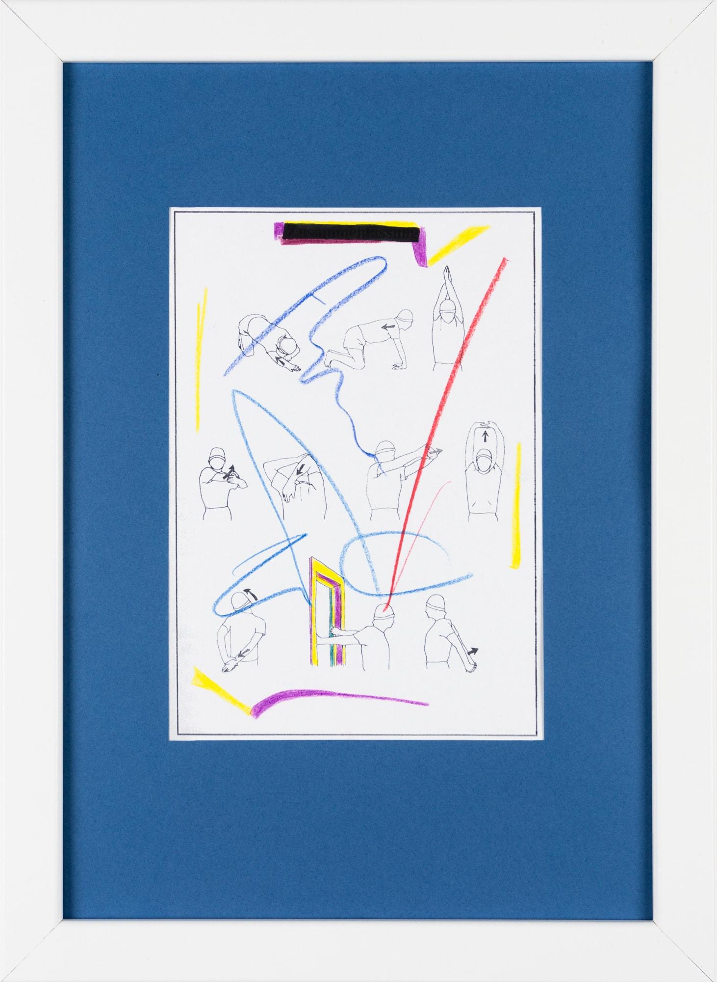Übermalung und Mischtechnik auf Papier, 12,7x18,1cm, Originalgrafik zum gleichnamigen Booklet, Künstlerin: Franziska King